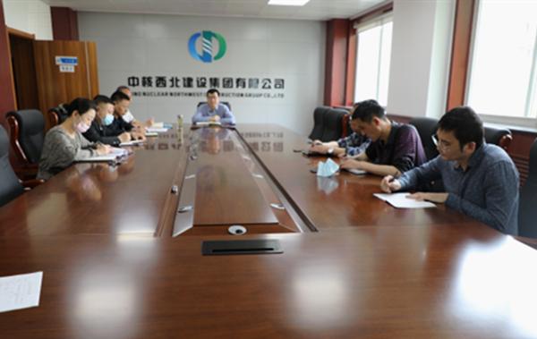 """建设集团开展wu一端午期间纠zhi""""si风""""专项部署及秊iang楣uo"""