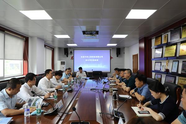 中科三阳科技有xian公司董事长lu建hua一行来集团zuo谈交流